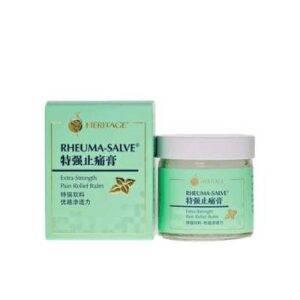 Rheuma-Salve (薬用塗布剤)