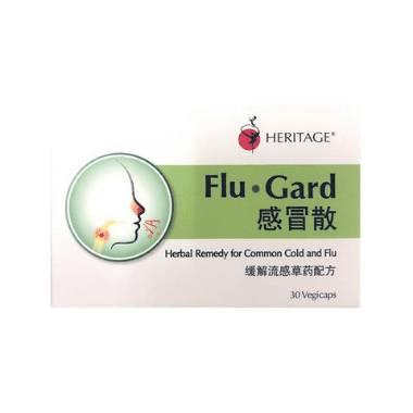 Flu Gard