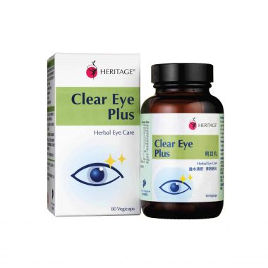 Clear Eye Plus (80 vegecaps)