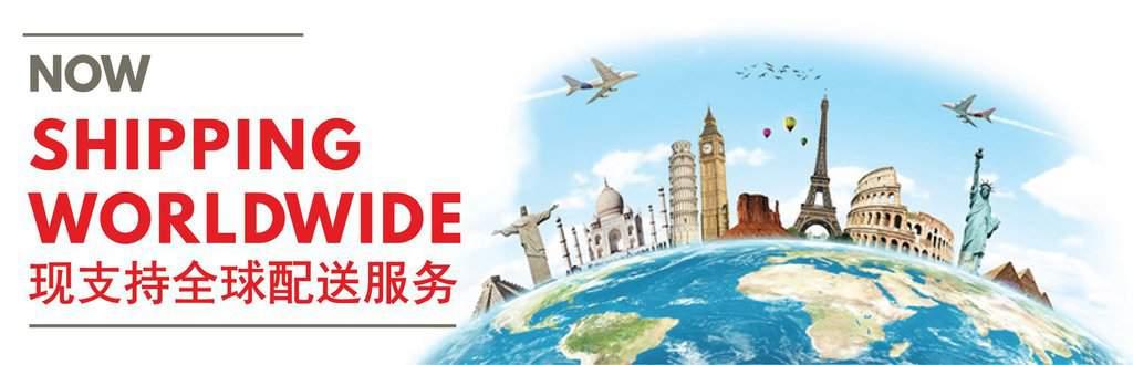 HST Medical - ship worldwide