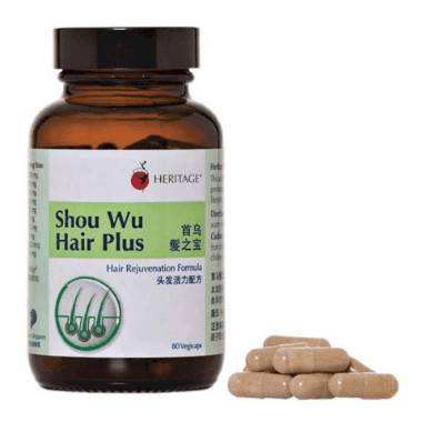 Shouwu Plus (80 Vegicaps)