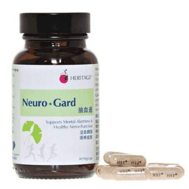 Neuro Gard (60 Vegicaps)