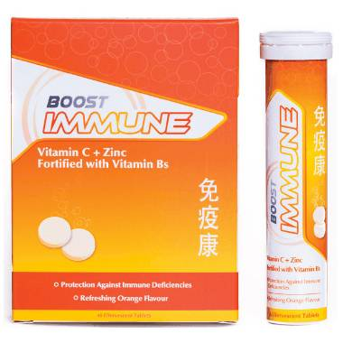 Boost Immune (48+16 Effervescent Tablets)