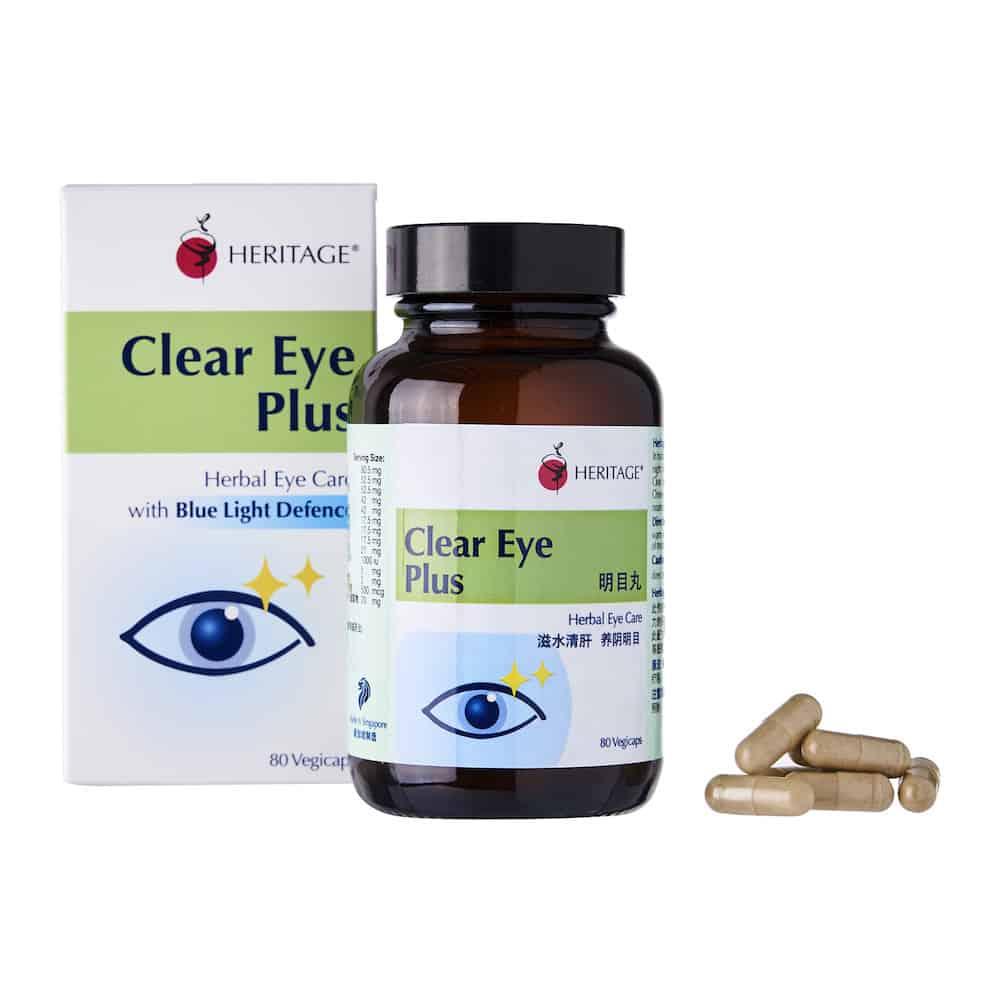 Clear Eye Plus (80 vegecaps)