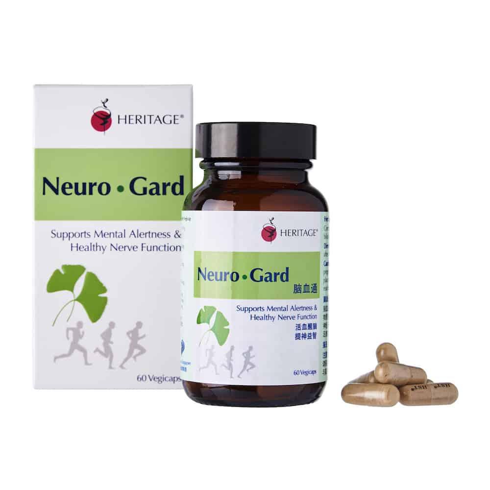 Neuro Gard (60 Vegicaps)