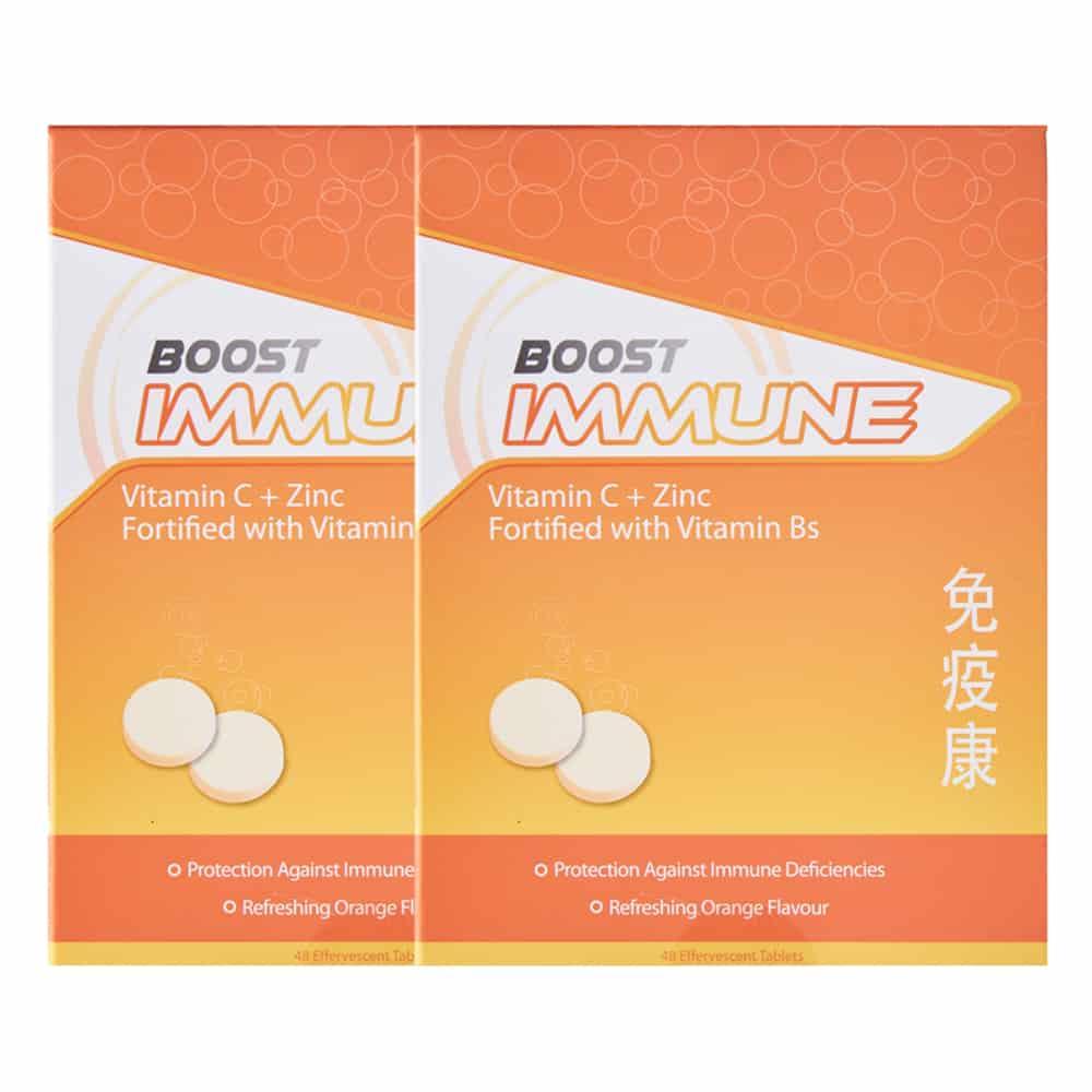 Boost Immune (96錠の発泡錠)