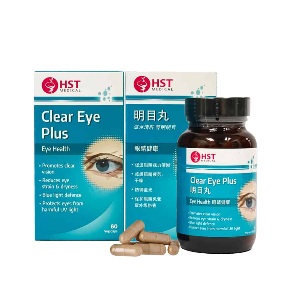 Clear Eye Plus (Twin Pack)