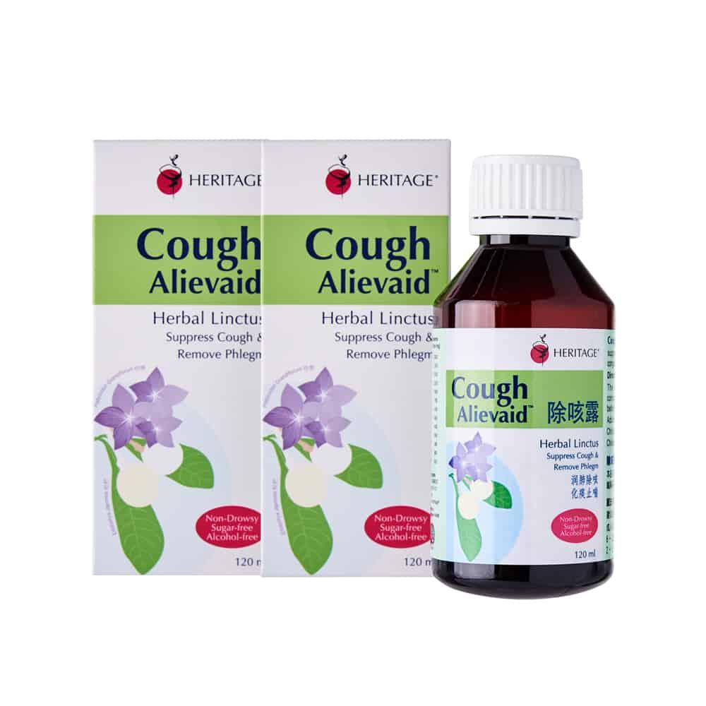Cough Alievaid (Kambal na pakete)