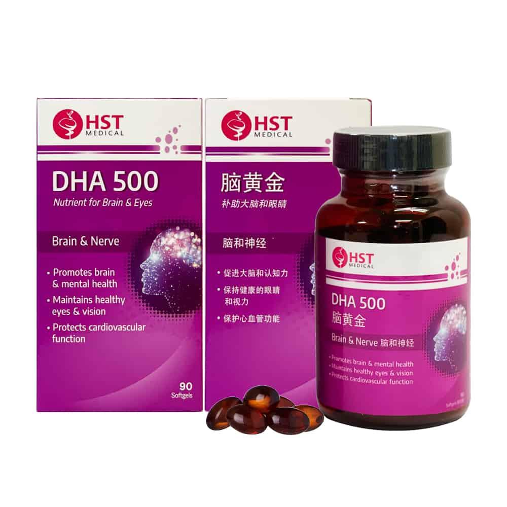 DHA 500 (Twin Pack)
