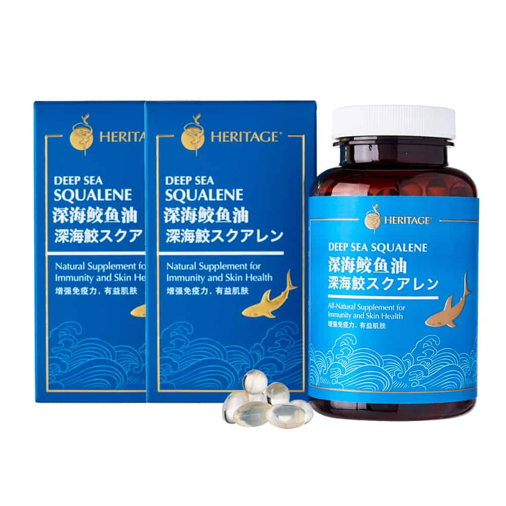Deep Sea Squalene (Twin Pack)