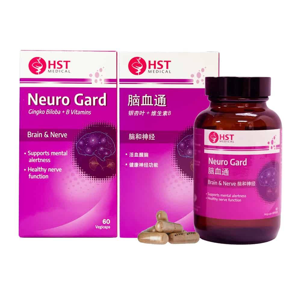 Neuro Gard (Kambal na pakete)